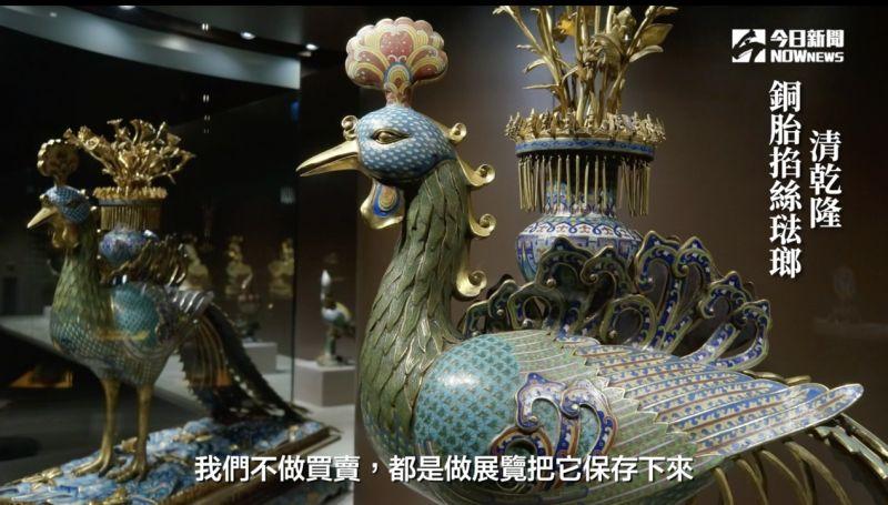 ▲多達3萬件的中華文物收藏品,以多重慈善展示方式,舉辦全球巡迴展活動。(圖/品牌提供)
