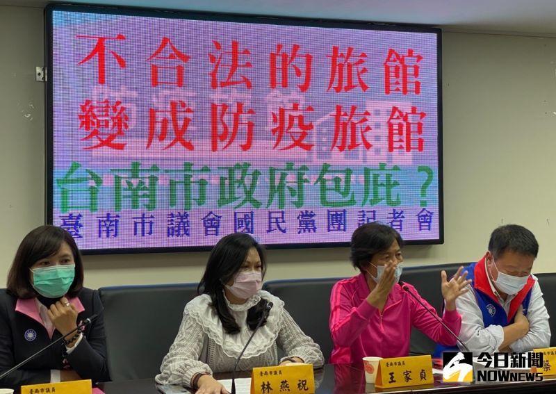 台南防疫旅館違法超收發疫災財 恐成防疫破口