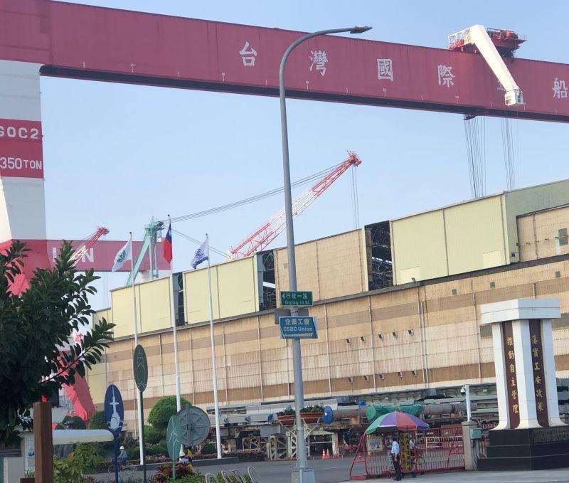 多元佈局力拼轉盈 台灣國際造船公司法人說明會