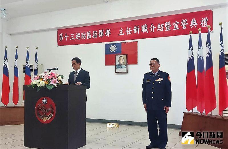 澎13巡防區主任羅弘熙布達 統領海巡大軍維護海上安全