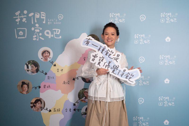▲曾寶儀節目跑遍全台灣。(圖/經紀人提供)