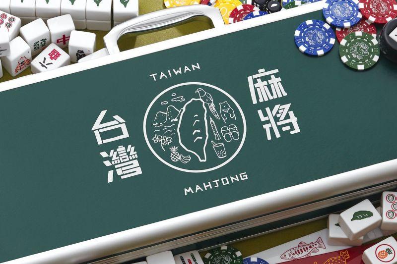 ▲呆丸郎ㄟ台灣麻將