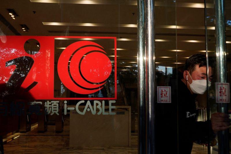 香港有線新聞大裁40人 中國組總辭、多主管遞離職抗議
