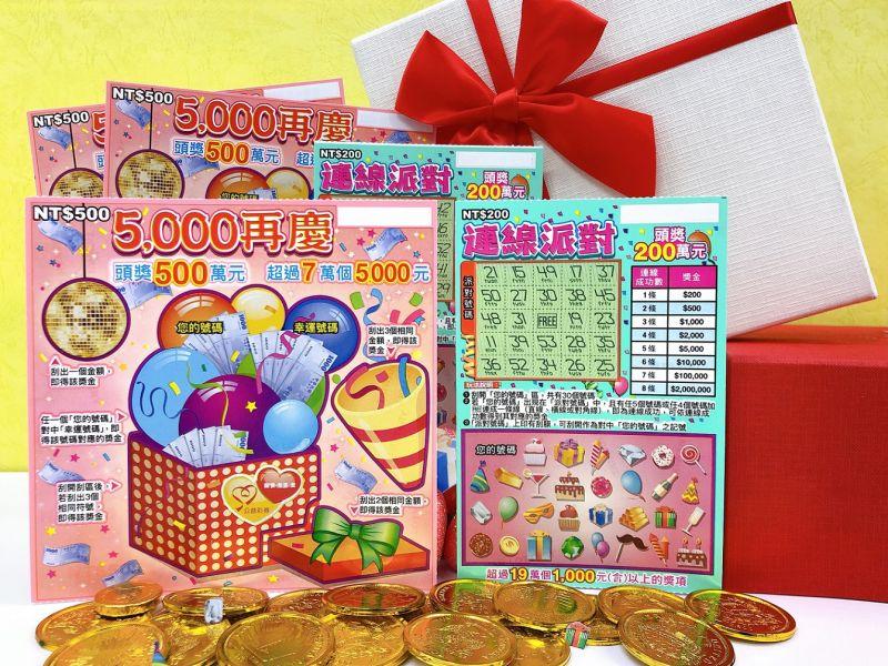 ▲台灣彩券公司再推出新款刮刮樂,提供超過7萬個符合中獎免稅門檻的5000元獎項,頭獎最高500萬元共有2個機會。(圖/台灣彩券公司提供)