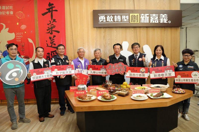 7愛心團體捐371萬元 嘉義縣1500邊緣戶有年菜也有紅包