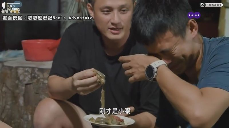 ▲ 體驗生吞飛鼠腸這項部落傳統美食,讓BEN不禁飆淚。(圖/融融歷險記Ben