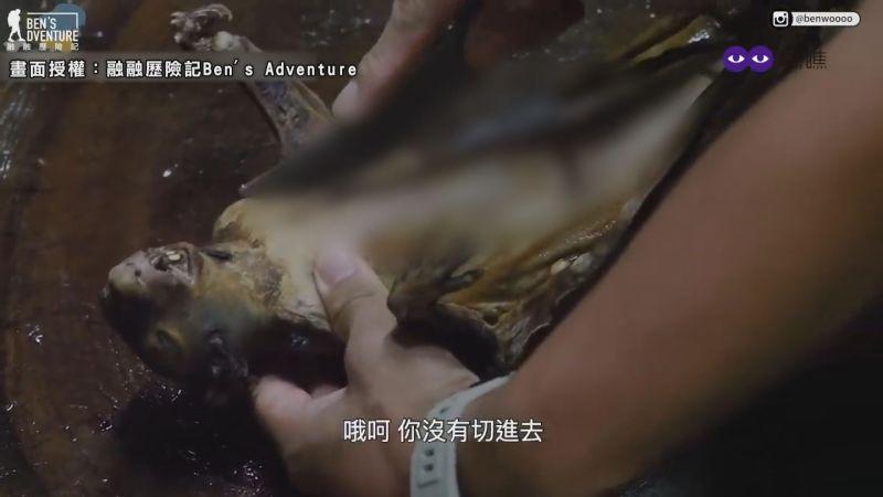 ▲ 「生吞飛鼠腸」是原住民獵人美食之一。(圖/融融歷險記Ben's Adventure 授權)