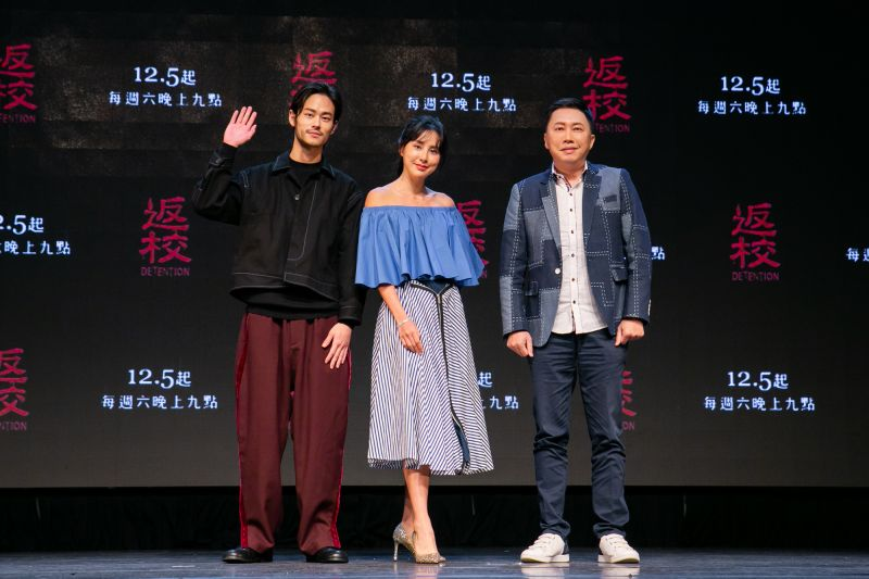 ▲夏騰宏(左起)、房思瑜、趙正平演出《返校》。(圖 / 公視提供)