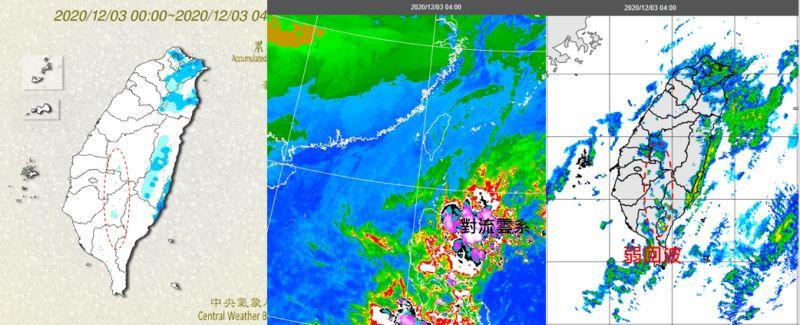 ▲吳德榮指出,今(3)晨仍呈現「東北季風」的天氣,北海岸、大台北山區及東北部有明顯降雨。(圖/翻攝自《三立準氣象·