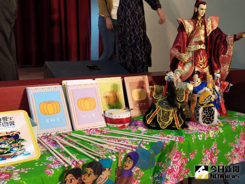 ▲趣味活潑又色彩鮮明的教材與教具,讓人愛不釋手。(圖/記者葉靜美攝,2020.12.03)