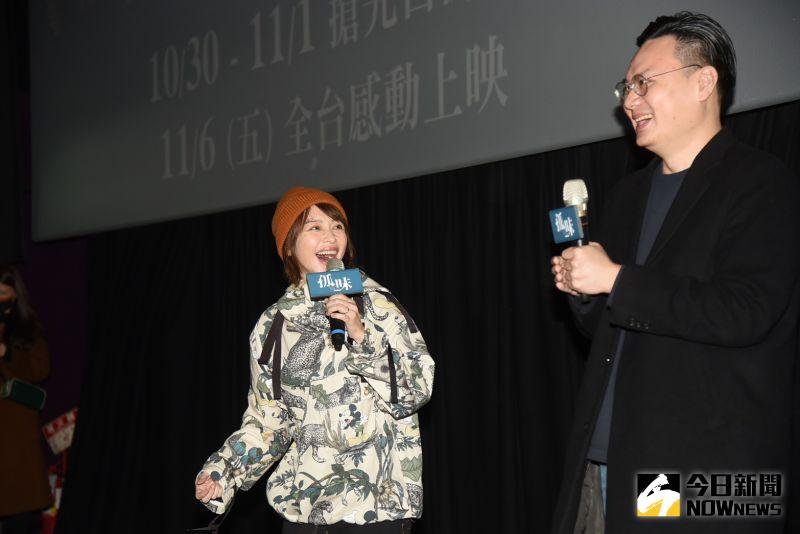 《孤味》票房衝上1.3億 徐若瑄現身包場開心感謝