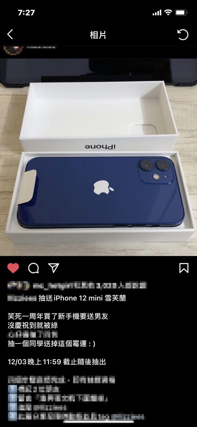 ▲女網友買了最新款iPhone