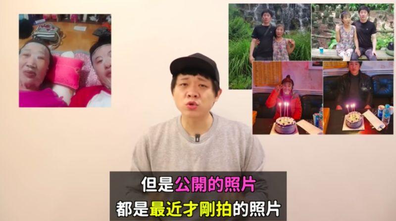 ▲網友發現兩人公開的照片中,被發現都是近日才拍的照片。(圖/翻攝DanQ頻道)