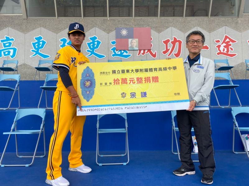 中職/兄弟新秀余謙回饋母校 捐款台東體中15萬元