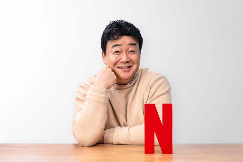 ▲白種元推出節目,向世界介紹韓國酒。(圖/Netflix)