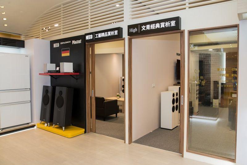 ▲為了讓發揮高級音響的強大功能,集雅社也在櫃內設置台北首家雙音響賞析室(LUXMAN/HECO),提供多樣化音響視聽享受。(圖/資料照片)