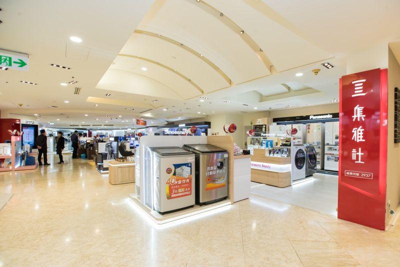 ▲集雅社櫃位位在遠企內五星級購物空間,與國際精品、知名美食比鄰而立。(圖/Nownews 拍攝)
