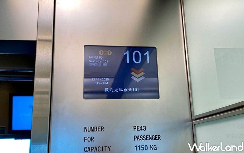 ▲台北101即日起至12月31日推出「101個上觀景台的理由」全新活動的限時試營運