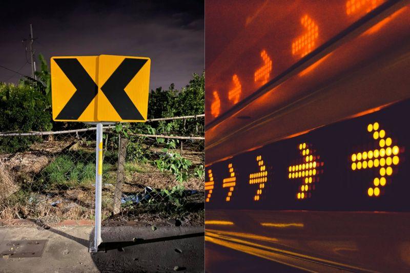 ▲有網友開車上路時,卻看見奇怪的方向導引標誌。(示意圖/翻攝自《台南爆料公社》、《pexels》)
