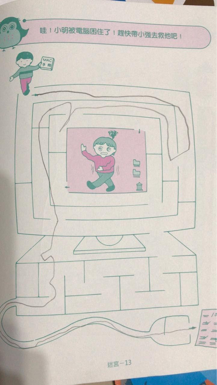 解<b>迷宮</b>作業超狂!孩「1筆」畫下去媽氣炸 網反讚:天才