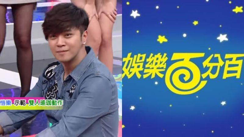 羅志祥傳強勢回歸《娛百》 網氣炸撂話「豬回來就不看」