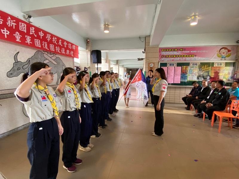 嘉新國中童軍團在企業認養下授旗復團。(圖/讀者徐小姐提供)