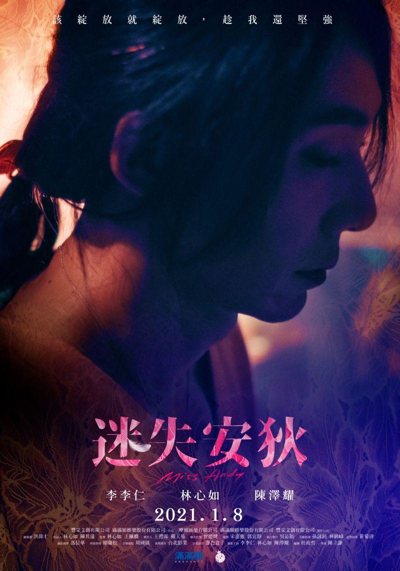 ▲▼徐佳瑩被李李仁(上圖,下圖左二)的演技感動。(圖/滿滿額娛樂)
