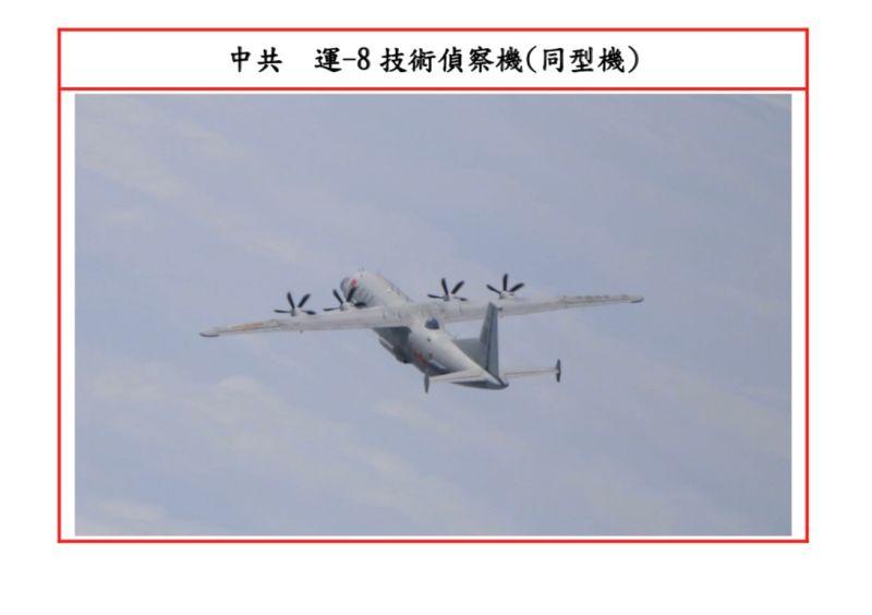 運8技術偵察機
