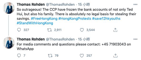 ▲羅登在推特上發文,批評中國政府凍結許智峯家人的銀行帳戶,缺乏法律依據。(圖/翻攝自