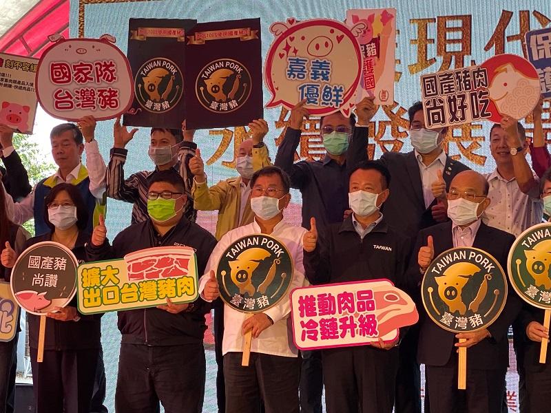 蘇貞昌要花20億元 讓嘉縣為全台肉品市場轉型第一家