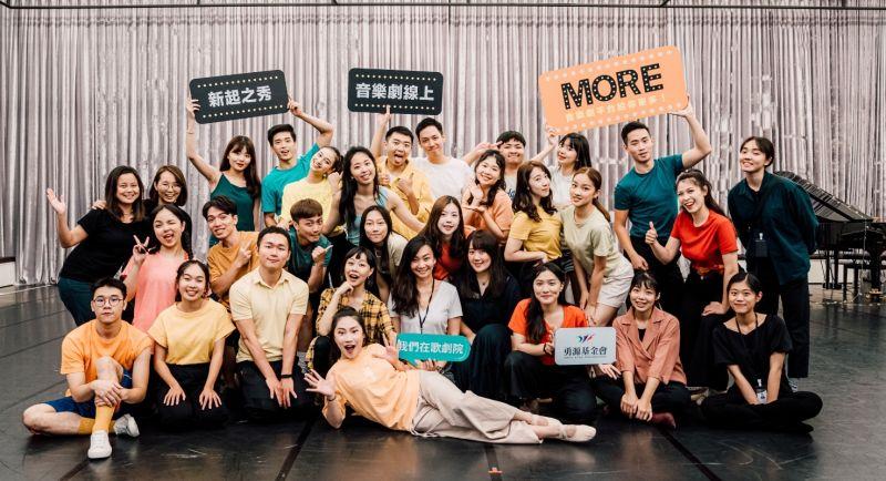 ▲為培育臺灣音樂劇人才,台中國家歌劇院從編劇、歌、舞、劇演員育成,到舉辦國際論壇,全方位建立「NTT+音樂劇平台」。(圖/歌劇院提供)