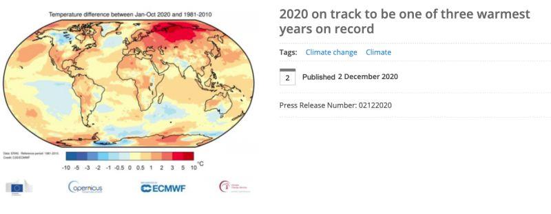 2020超級熱 聯合國:排史上前三