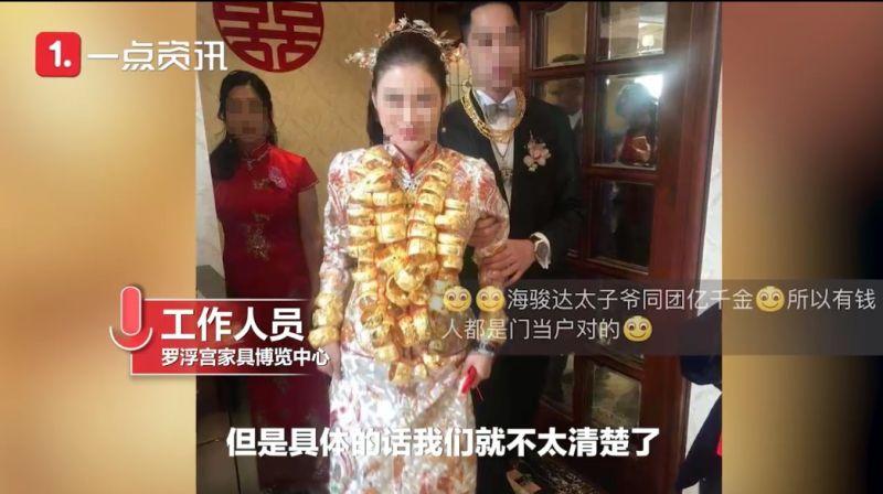▲新娘身穿銀白色旗袍,脖子及胸前也掛滿金飾,顯得相當貴氣。(圖/翻攝自沸點)