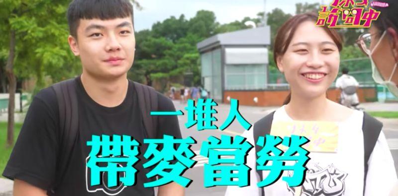 ▲金門人表示,每次從台灣回金門,都會看到有不少人都會帶麥當勞,整個機上都是香味。(圖/翻攝普通女子孫女頻道)