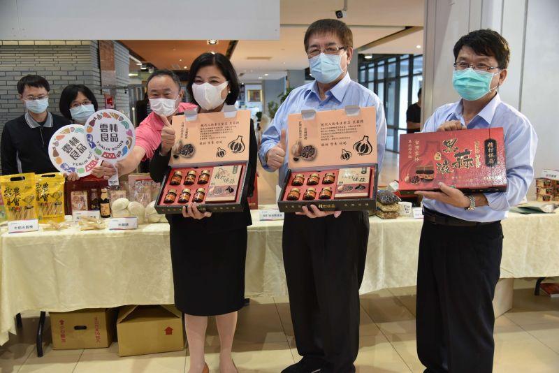 ▲雲林23家廠商共同攜手 參加台北國際食品展