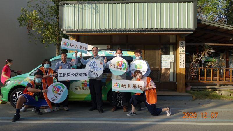 玩具環島送愛 Formosa玩具基地行動玩具車啟用