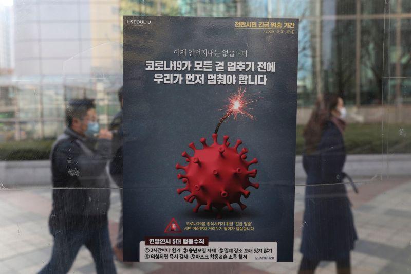 南韓/韓國/新冠肺炎/疫情/病毒
