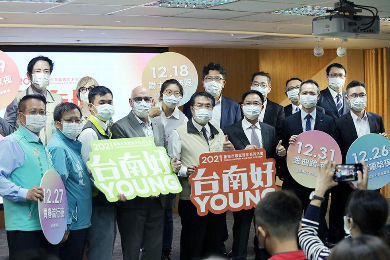 黃偉哲與馬丁及贊助商、地方民代齊宣布耶誕跨年卡司