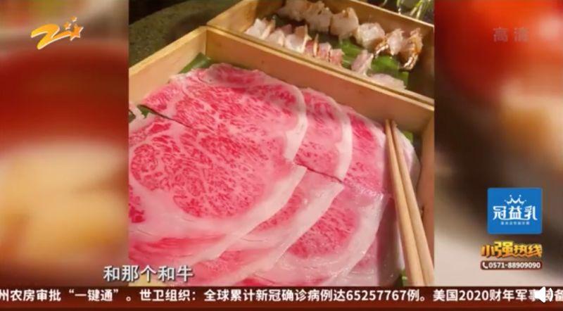 ▲梁女和男網友日前去吃了高級火鍋。(圖/翻攝自《小強熱線-浙江教科微博》)