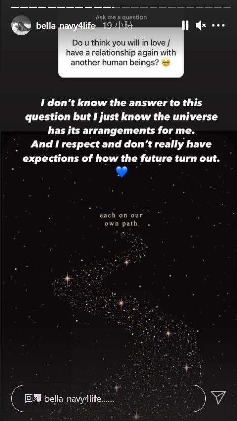 ▲Bella相信宇宙自有安排。(圖/Bella