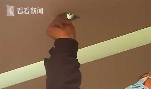 ▲根據警方的調查發現,原來那個「綠色發光」的設備只是冷氣。(圖/翻攝自《看看新聞》