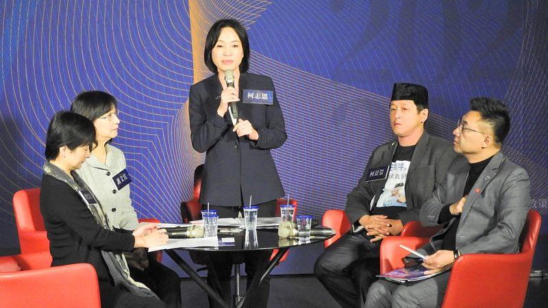 台灣民眾最常被歧視「身材」 民調占33.3%