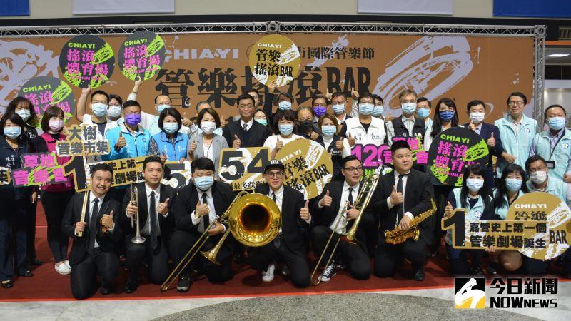 管樂搖滾BAR 激盪出嘉義市國際管樂節火花