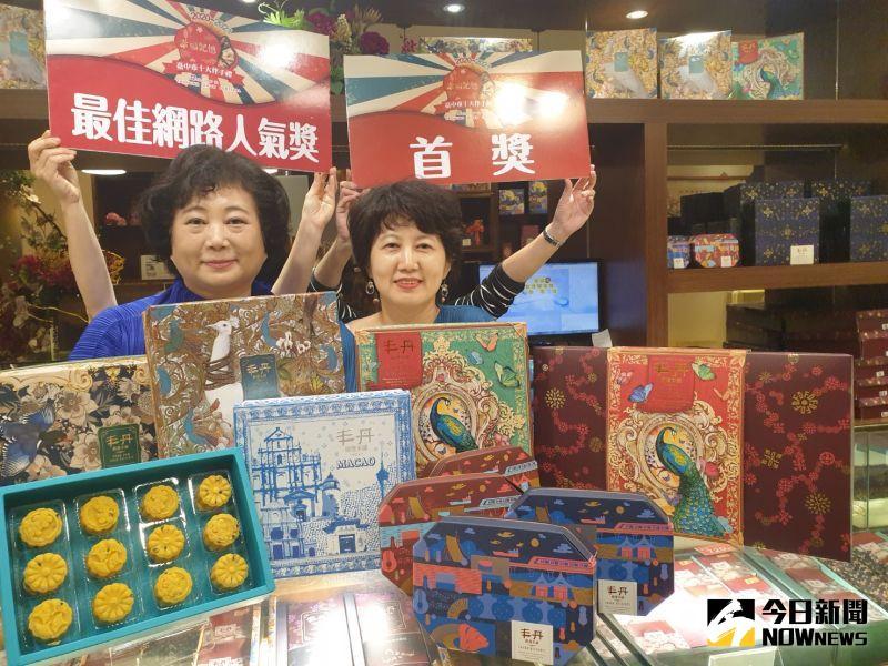 ▲台中丰丹嚴選以「沁藏冰糕」贏得雙料大獎,即日起全系列產品85折與民同歡。(圖/