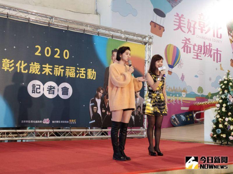 ▲米可白將在「彰化之光強勢回歸演唱會」擔任主持人。(圖/記者葉靜美攝,2020.12.09)