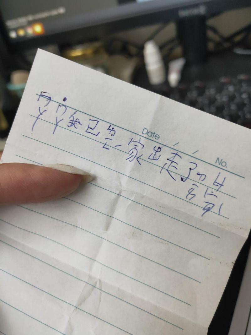 ▲原PO看到兒子的紙條寫成「ㄌ一ㄥˊ」家出走,也忍不住笑了出來。(圖/翻攝自《爆怨公社》