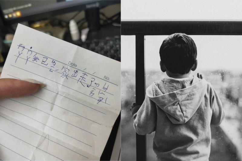 ▲有網友日前念了兒子幾句,沒想到他寫紙條表示要離家出走。(示意圖/翻攝自《爆怨公社》及《pexels》 )
