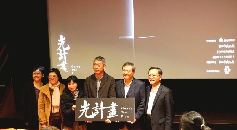 ▲監製李崗(右二)出席《光計畫》發布會。(圖/台北市電影委員會)
