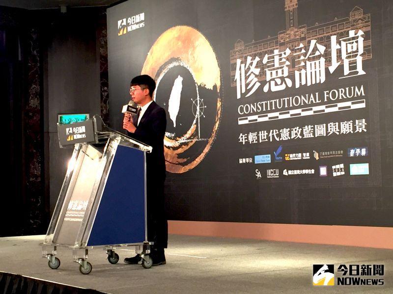 ▲張育萌:「我相信,在憲政改革這道難題上,我們絕對不是沒有用的年輕人。」(圖/記者黃仁杰攝,2020.12.10)