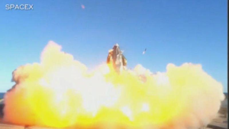 飛抵新高度卻降落失敗!SpaceX「星艦」炸成火球